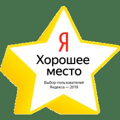 Выбор Яндекса в Москве